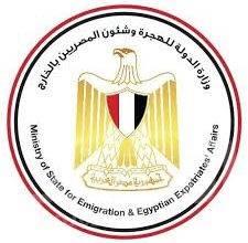 """صورة """"مكرم""""تتواصل مع رئيس جمعية """"صباح الأحمد"""" لشكره على موقفه من العامل المصري"""