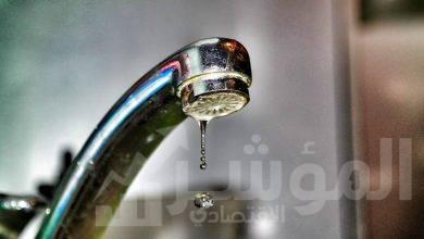 صورة محافظة الجيزة: قطع المياه عن ٦احياء بالمحافظة