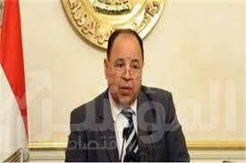 صورة وزير المالية :تقديم مواعيد صرف مرتبات العاملين بالدولة خلال يوليو وأغسطس وسبتمبر