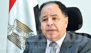 صورة وزير المالية : لا نية لزيادة الضرائب