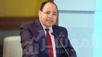 صورة رغم جائحة كورونا موازنة مصر تحقق مؤشرات إيجابية