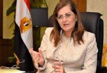 """صورة """"التخطيط"""" تطلق أول منصة تفاعلية لريادة الأعمال بالشرق الأوسط وشمال إفريقيا بمصر"""