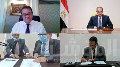 """صورة """" عبدالغفار """" و """" طلعت """" يشهدان توقيع بروتوكول تعـاون بيـن وزارة الاتصالات وتكنولوجيـا المعلومات ووكالة الفضاء المصرية"""