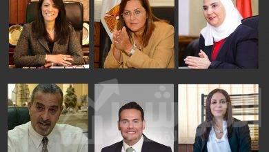 صورة رانيا المشاط:٢مليار دولار لدعم مشروعات القطاع الخاص
