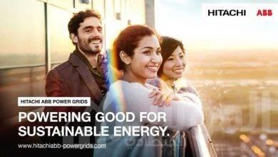صورة إندماج هيتاشي وإيه بي بي يعد بتحويل مصر إلى مركزاً لتصدير الطاقة للقارة الأفريقية
