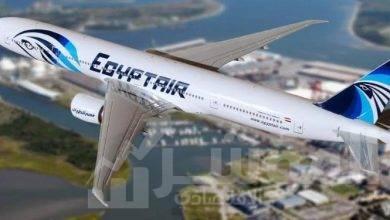 صورة مصر للطيران تُعلن عن تشغيل 15 رحلة أسبوعيًا إلى الكويت اعتباراً من 1 أغسطس القادم