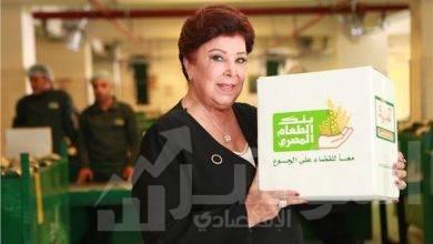 صورة بنك الطعام المصري يطلق اسم رجاء الجداوي على قسم التعبئة
