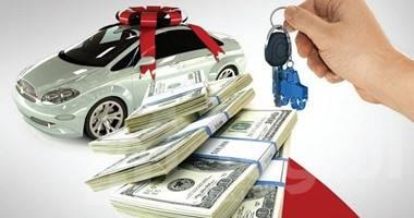صورة ننشر شروط وتفاصيل الحصول على قرض السيارة الجديدة في البنوك المصرية