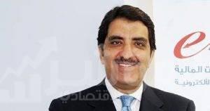 إبراهيم سرحان - رئيس شركة اي فاينانس