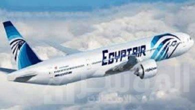 صورة مصر للطيران تسير اليوم 11رحلة جوية دولية لمختلف دول لعالم