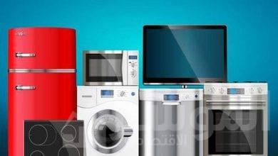 صورة زيادة أسعار الأدوات الكهربائية بنسبة 5%