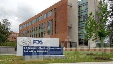 صورة هيئة الغذاء والدواء الأمريكيةFDAتعلن الإذن الرسمي لتسويق منتجات التبغ المسخن