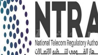 صورة NTRA يصدر قرارات جديدة بشأن بعض الخدمات