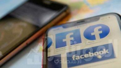 صورة شركة فيسبوك:استثمارنا المستمر لضمان شفافية النظام