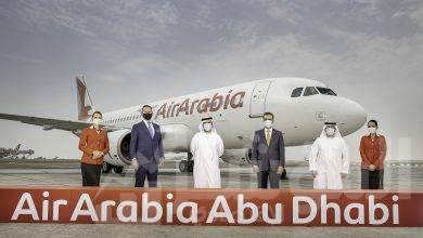 """صورة """"العربية للطيران أبوظبي"""" تدشّنعملياتها التشغيلية برحلةافتتاحيةإلى مصر"""
