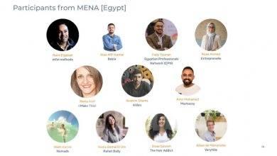 """صورة برنامج """"تحفيز المجموعات"""" من فيسبوك يختار 11 مشاركاً من مصر"""
