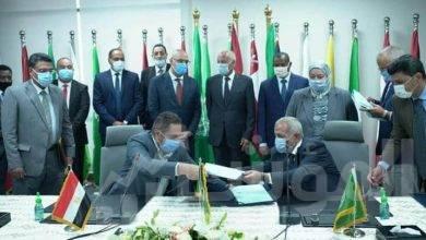 """صورة """"الجزار"""" و""""أبوالغيط"""" يشهدان توقيع عقد شراء الأكاديمية العربية للعلوم والتكنولوجيا لفرع العلمين الجديدة"""
