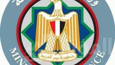 صورة معيط:المؤسسات الدولية تؤكد مرة أخرى ثقتها فى قدرة الاقتصاد المصرى على التعامل الإيجابى مع أزمة «كورونا»