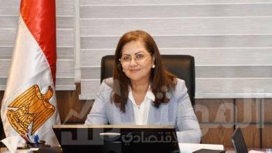 """صورة """"السعيد"""" تبحث مع ممثلي البنك الدولي أخر مستجدات برنامج التنمية المحلية بصعيد مصر"""