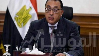 صورة مدبولى:مصر تُولي أهمية كبيرة لمكافحة جرائم الاتجار بالبشر