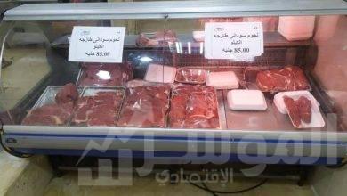 صورة توافر كافة السلع الأساسية واللحوم والدواجن بكافة المنافذ التموينية والمجمعات الإستهلاكية