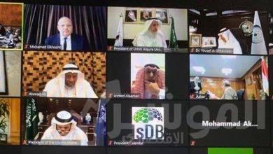 صورة د.الخشت يشارك في اجتماع مجلس أمناء الجامعة الإسلامية العالمية