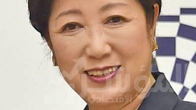 صورة الخشت يهنيء كوايكيه يوريكو لفوزها في انتخابات عمدة طوكيو للمرة الثانية على التوالي