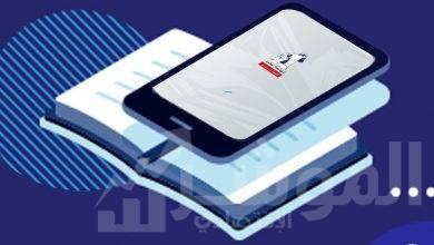 """صورة """"نهضة مصر"""" تتيح تطبيق  و معرض كتب اليكتروني لمنتجاتها"""
