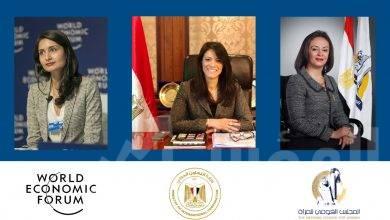 صورة المشاط: مُحفز سد الفجوة بين الجنسين بالتعاون مع قومي المرأة و المنتدي الاقتصادي العالمي