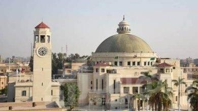 صورة جامعة القاهرة تعلن تأييدها ودعم الجيش المصري والقيادة السياسية للدفاع عن الأمن القومي المصري