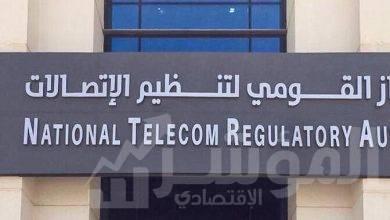 صورة تنفيذ حملات لضبط اجهزة الاتصالات المحظور تداولها فى القاهرة والأسكندرية