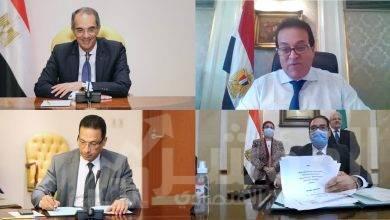 """صورة """"عبد الغفار"""" و""""طلعت"""" يشهدان توقيع بروتوكول تعاون  لإنشاء مركز للإبداع وريادة الأعمال"""