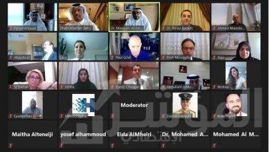 """صورة """"جامعة حمدان بن محمد الذكية"""" الأولى إقليمياً في تحويل جميع أنظمتها وتطبيقاتها إلى منصة الحوسبة السحابية الرائدة """"أمازون ويب سيرفيسز"""""""