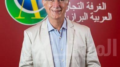 """صورة """"الغرفة التجارية العربية البرازيلية"""" و""""مدينة خليفة الصناعية"""" تناقشان فرص الإستثمار في الإمارات"""