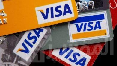 صورة 58%من المسافرين المصريين يستخدمون وسائل الدفع اللاتلامسية عند إتاحتها