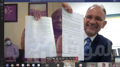 صورة جروندفوس توقع مذكرة تفاهم مع الحكومة في غانا مدتها 3 سنوات