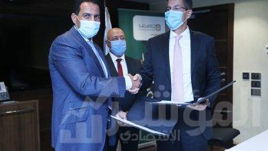 صورة IGI العقارية تبرم إتفاقية مع البنك الأهلي المصري لزيادة الشريحة التمويلية لأشجار سيتي