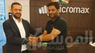 """صورة """" KMG """" شراكة استراتيجية مع"""" مايكروماكس"""" الهنديه لاطلاق احدث هواتفها المحمولة فى مصر"""