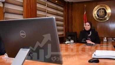 صورة وزيرة التجارة والصناعة تشارك فى ندوة البنك الاسلامي للتنمية للاعلان عن حزم تمويلية