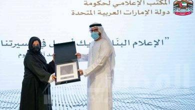 صورة حكومة الإمارات تشكر المؤسسات والجهات الإعلامية في الدولة على تغطيتها الإعلامية لمشروع مسبار الأمل