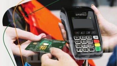 صورة البنك الأهلي المصري يوفر ماكينات POS من خلال موقعه الاليكتروني
