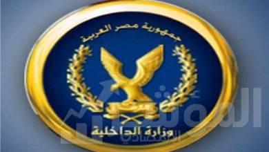 صورة الداخلية تكشف مخططات الأخوان العدائية ضد الدولة