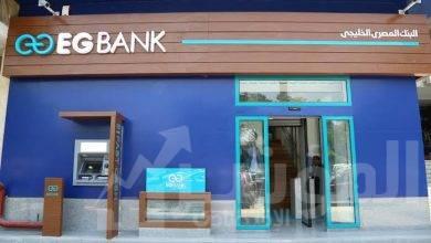 صورة اي جي بنك احد افضل البنوك في المدفوعات المباشره في مصر لهذا الهام