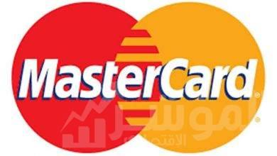 """صورة """" ماستركارد """" تساهم في تسريع برنامج شريك لبطاقات العملات المشفرة"""