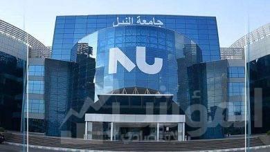 """صورة جامعة النيل تستضيف مؤلف كتاب """"لماذا تفشل الأمم"""" الأكثر مبيعا في العالم للحديث عن أزمة كورونا"""