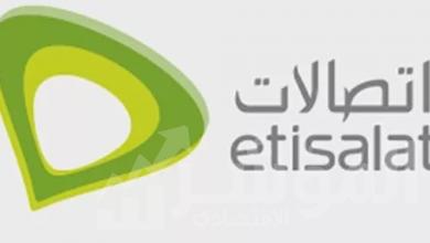 """صورة محفظة العلامة التجارية """"اتصالات"""" الأكثر قيمة في قطاع الاتصالات في منطقة الشرق الأوسط وإفريقيا"""