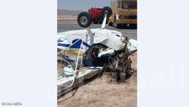صورة سقوط طائرة تدريبية ومصرع قائديها بالجونة