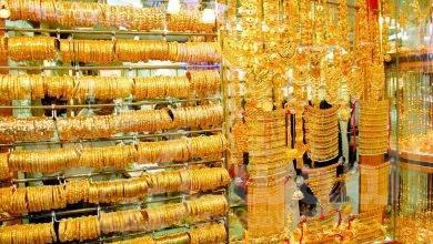 صورة محلل اقتصادي: الذهب في مرحلة تجميع وسيصل إلى 3000 دولار فى الفترة المقبلة