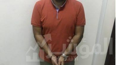 صورة الرقابة الأدارية تلقى القبض على شخص انتحل صفة المستشار الإعلامي لوزارة التربية والتعليم