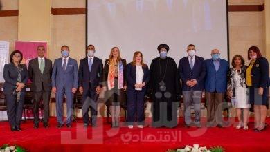 صورة بنك مصر يوقع بروتوكول تعاون مع المركز الثقافي القبطي الأرثوذكسي على هامش الاحتفال باليوم الدولي للشباب